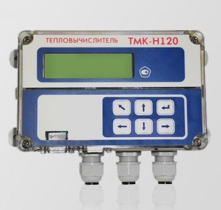 Тепловычислитель ТМК-Н120