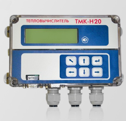 Тепловычислитель ТМК-Н20