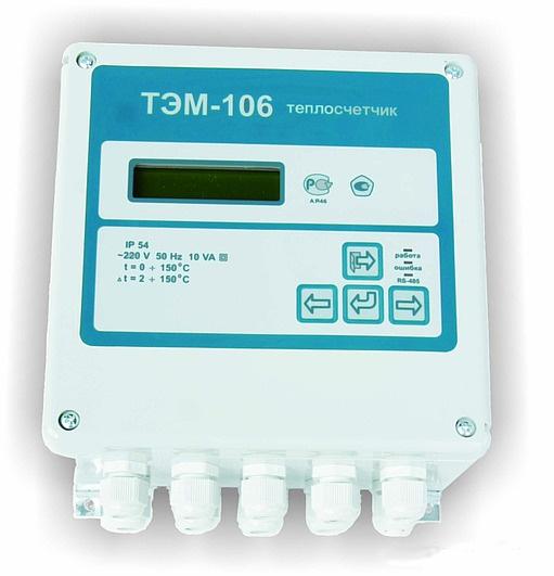 ТЭМ-106 теплосчетчик многоканальный электромагнитный