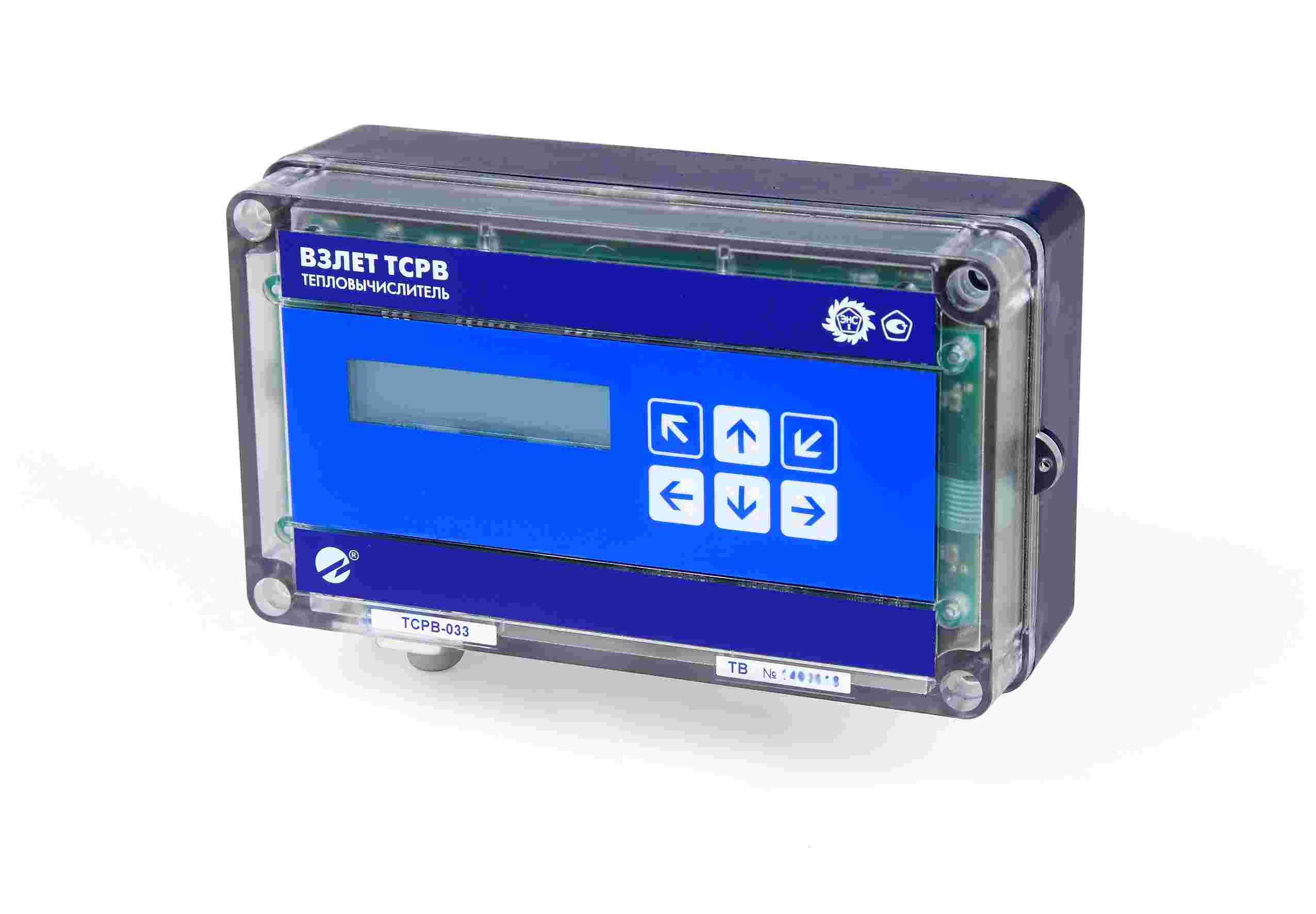 ТСРВ-033 тепловычислитель