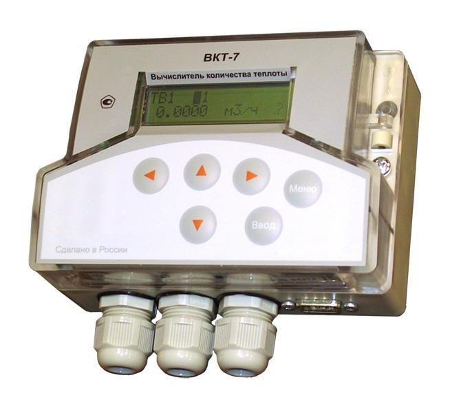 ВКТ-7 тепловычислитель