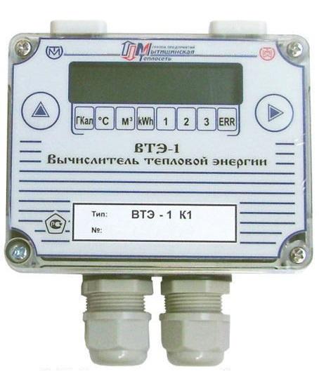 Тепловычислитель ВТЭ-1