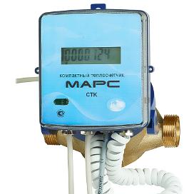 Квартирный теплосчетчик СТК-Марс Ду-15,-20