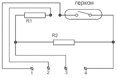 Импульсный выход водосчетчика Пульс-15УИ