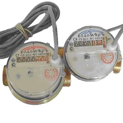 Счетчики воды СГ-15 «Водомеръ»