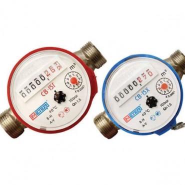 Счётчики воды Метер СВ-15Х