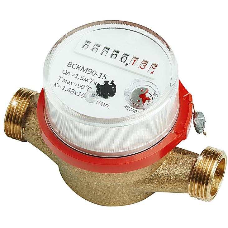 ВСКМ-90-15…50 АТЛАНТ счетчики холодной и горячей воды (Ду15…50)