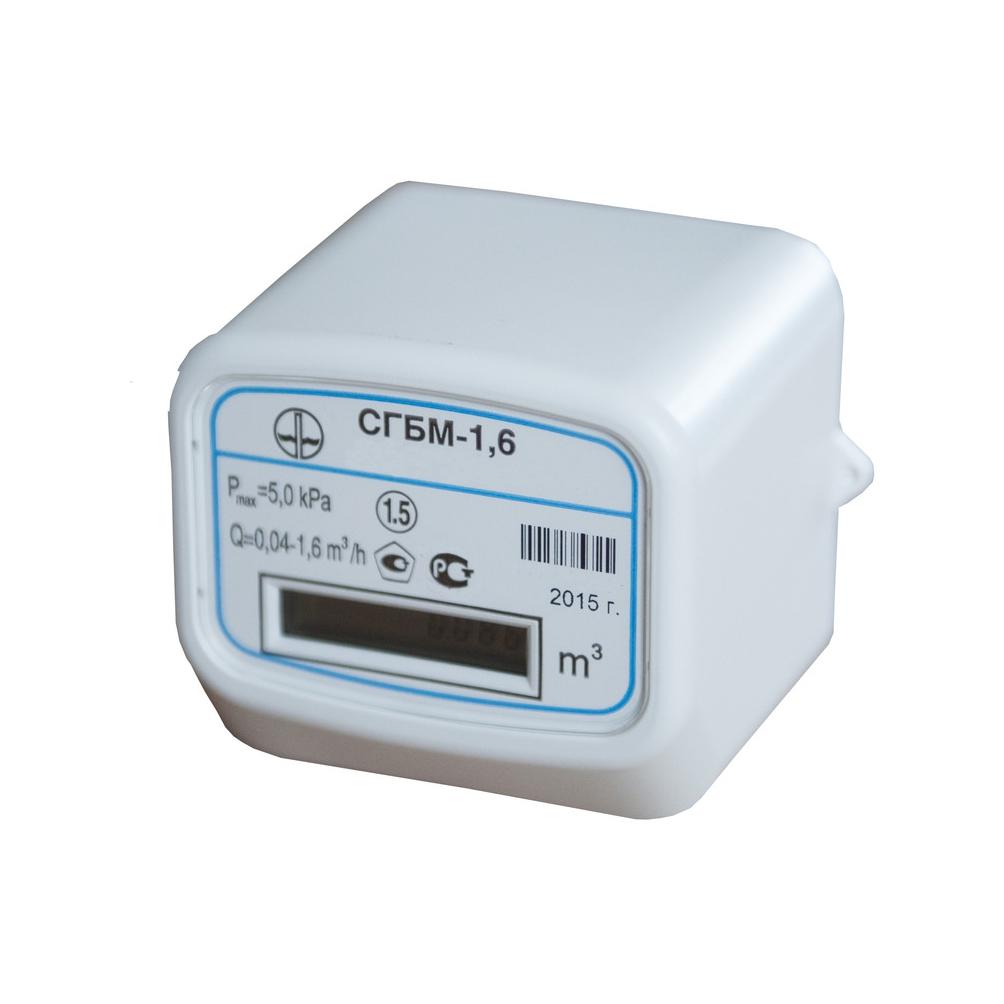 СГБМ счетчики газа бытовыеG1.6, G2.5, G3.2