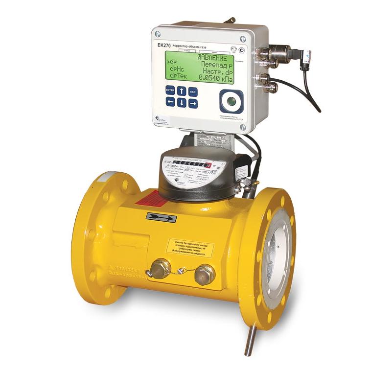 СГ-ЭК комплекс для измерения количества газа