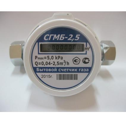 СГМБ счетчики газа малогабаритные бытовые (G1,6; G2,5;G3,2; G4)