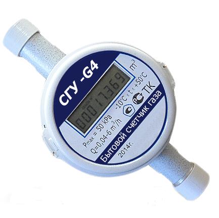СГУ G4 счетчики газа