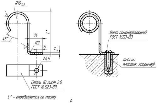 Схема установки счетчика газа Вектор-С-1,6 (Т) на газопровод
