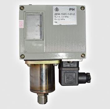 Датчик-реле давления ДЕМ-102С