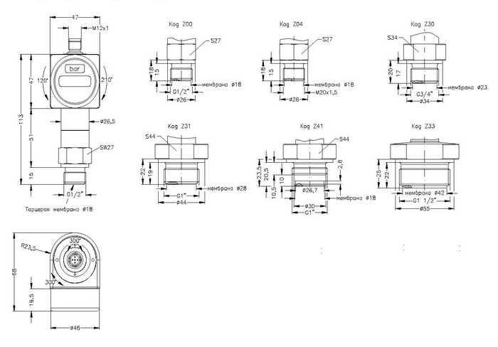 Габаритные размеры датчика давления DS-200P