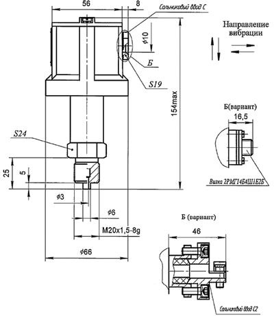 Габаритные размеры датчиков Метран-55, модели 505 и 506