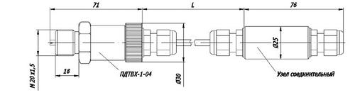 Размеры преобразователя ПДТВХ-1-04