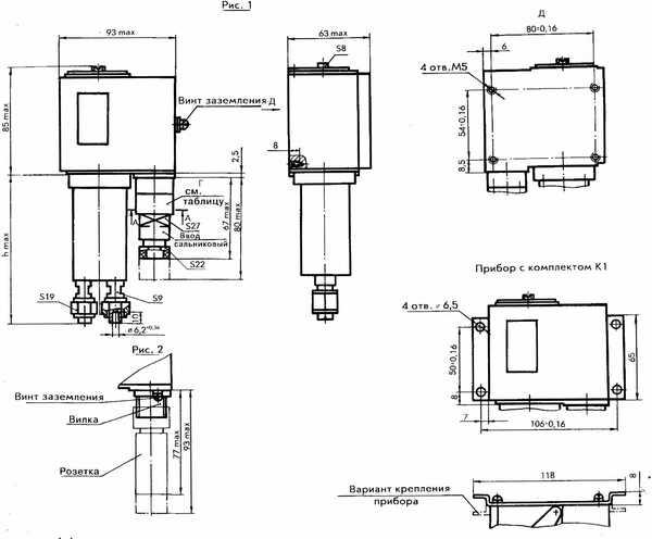 Габаритные и монтажно-присоединительные размеры датчика-реле ДЕМ-202-1
