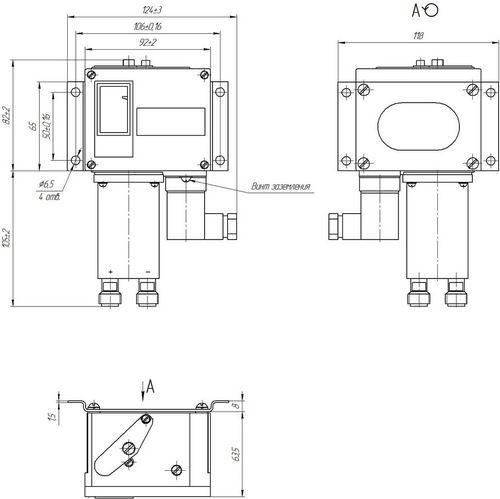 Габаритные размеры ДЕМ-202С с комплектом К1