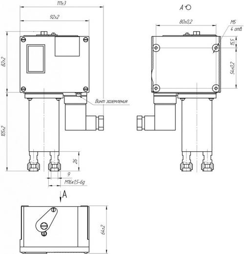 Габаритные размеры ДЕМ-202С-1