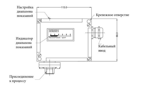 Габаритные размеры реле давления РД-3