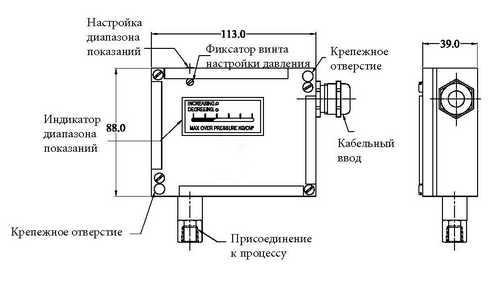 Габаритные размеры реле давления РД-4