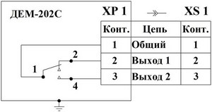 Схема соединений ДЕМ-202С-1