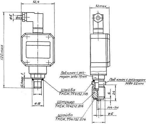 Габаритные размеры датчика давления КРТ-7
