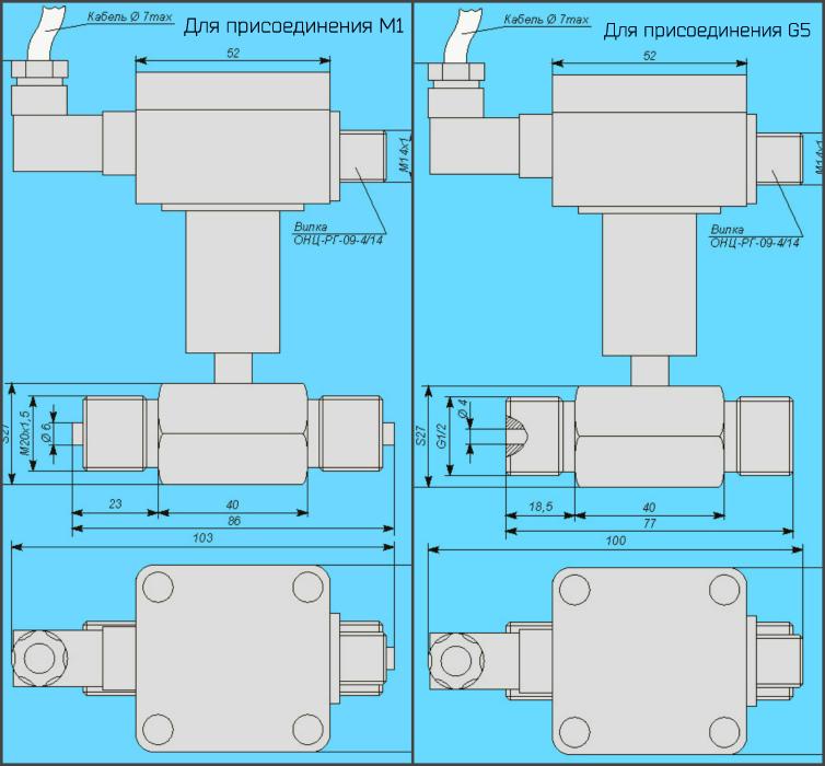 Габариты. Корунд-ДД-Н-Р датчик-реле разности давления.