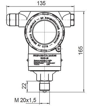 Габаритные размеры ПД200-ДИ