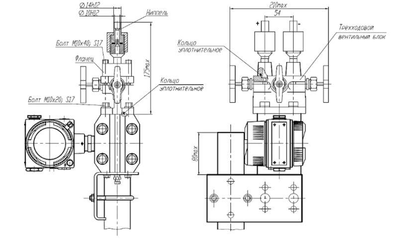 Рисунок 3 - вариант крепления преобразователя Сапфир-22МП-ВН с трехходовым вентильным блоком