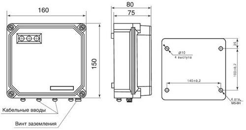 Габаритные размеры передающего преобразователя РОС-501