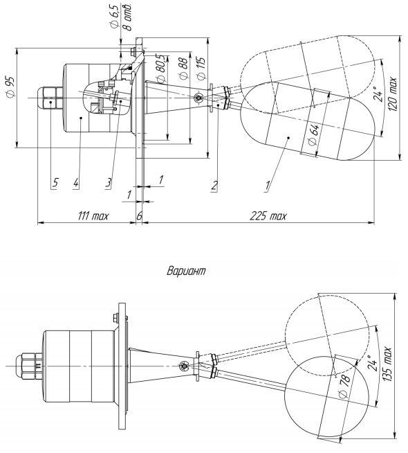 Габаритные размеры датчиков РОС-400-1, РОС-400-4
