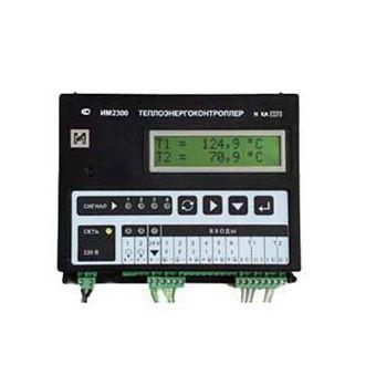 ИМ2300 теплоэнергоконтроллер