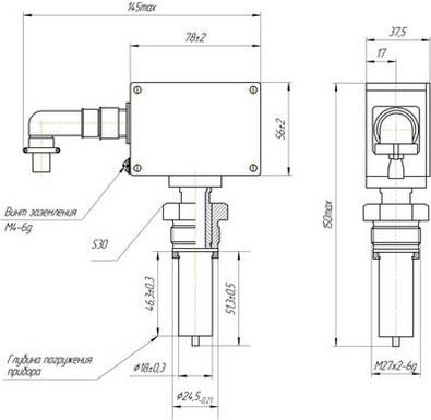 Габаритные размеры датчика-реле температуры ТДМ-103
