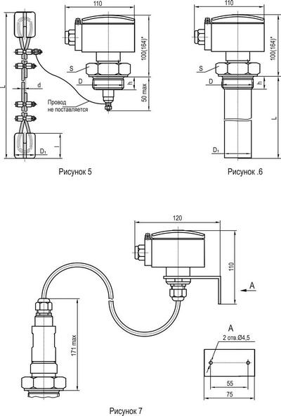 Габаритные размеры-2 разных типов датчиков ИСУ-100И