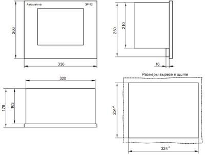 Габаритные размеры регистратора ЭР-12 (ПКЦ-1112)