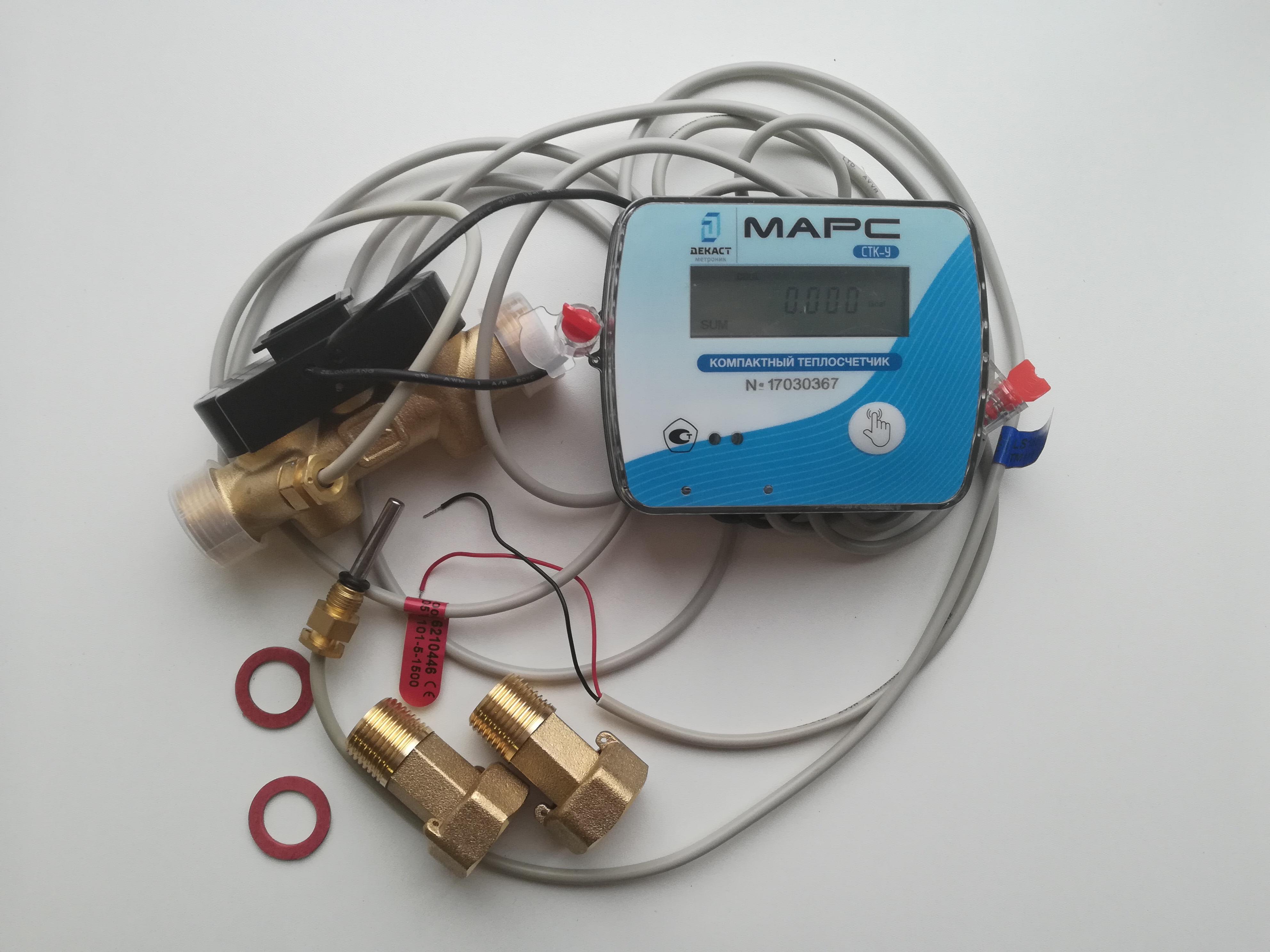 Ультразвуковой компактный теплосчетчик СТК-У-МАРС