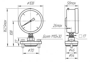 ДМ 8008-ВУ с мембранным разделителем исполнения I