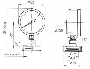 ДМ 8008-ВУ с мембранным разделителем исполнения II