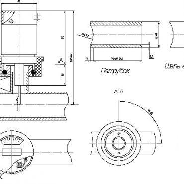 Реле потока жидкости РПИ-Н с насадкой и без Ду15-100мм