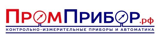 ПромПрибор.рф