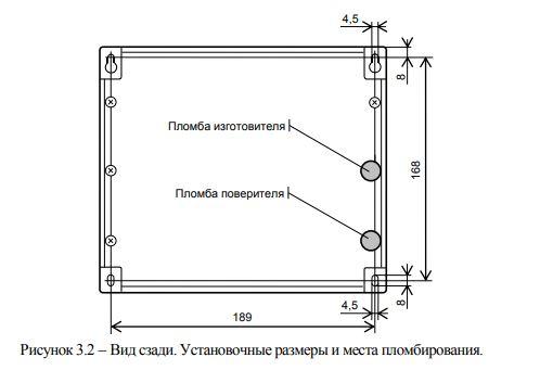 Габариты-2 тепловычислителя СПТ944