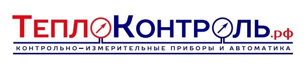 ТеплоКонтроль.рф