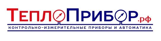 ТеплоПрибор.рф