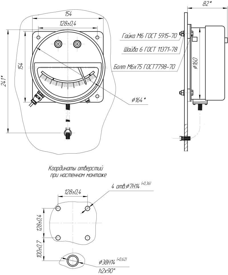 Термометр манометрический, конденсационный, показывающий сигнализирующий ТКП-160Сг-М3