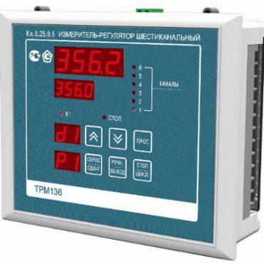 ТРМ136 Измеритель-регулятор