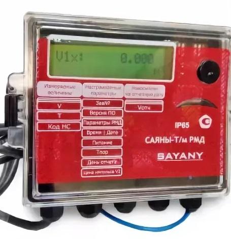 Счетчик воды САЯНЫ Профит РМД с контролем температуры ГВС