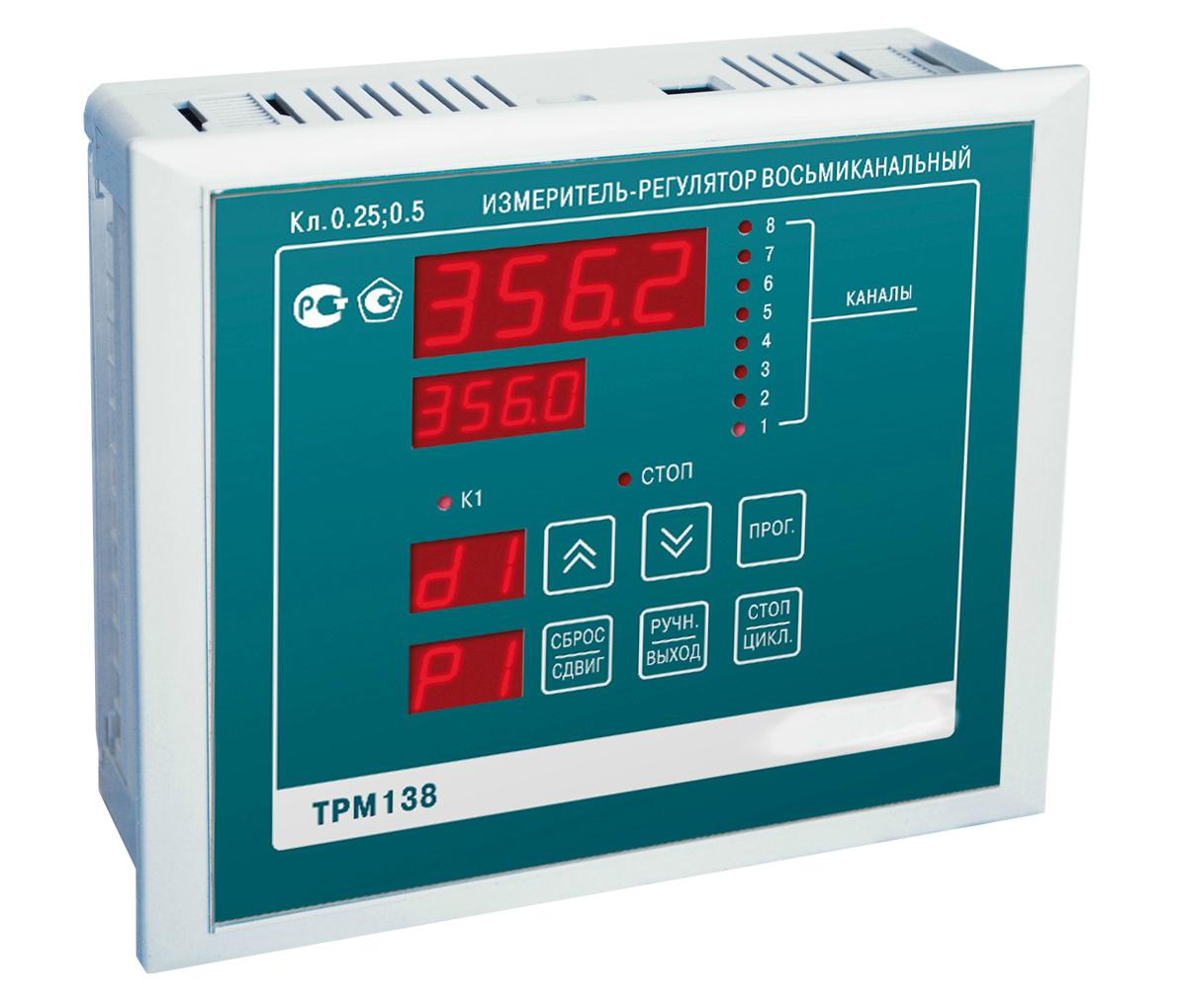 Измеритель-регулятор ТРМ138