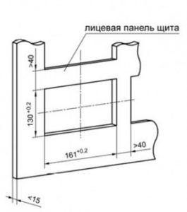 Установочные размеры ТРМ136