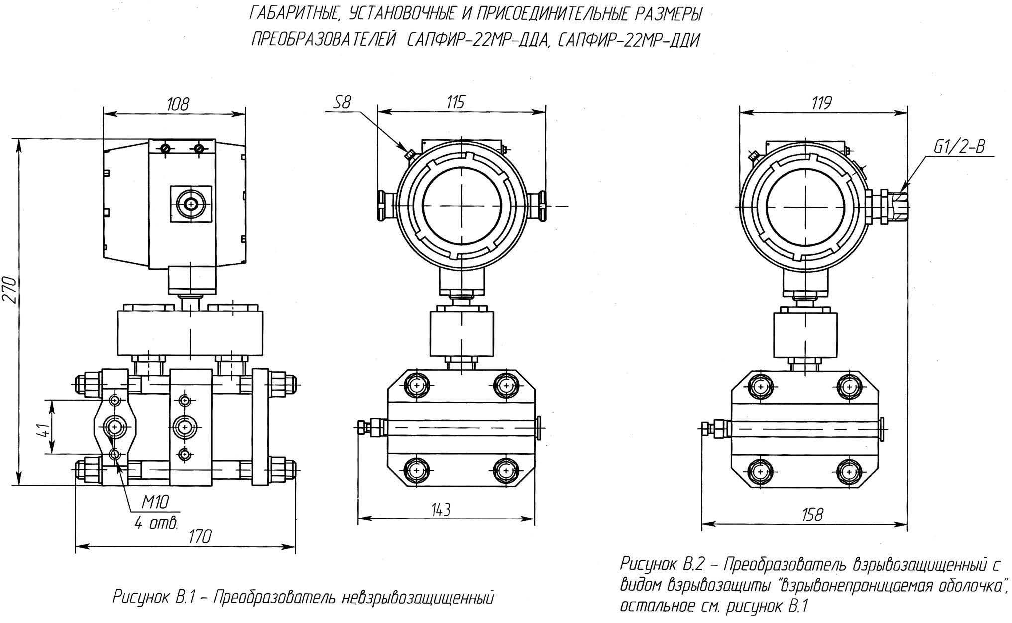 комбинированный Сапфир-22МР-ДДИ-ДДА